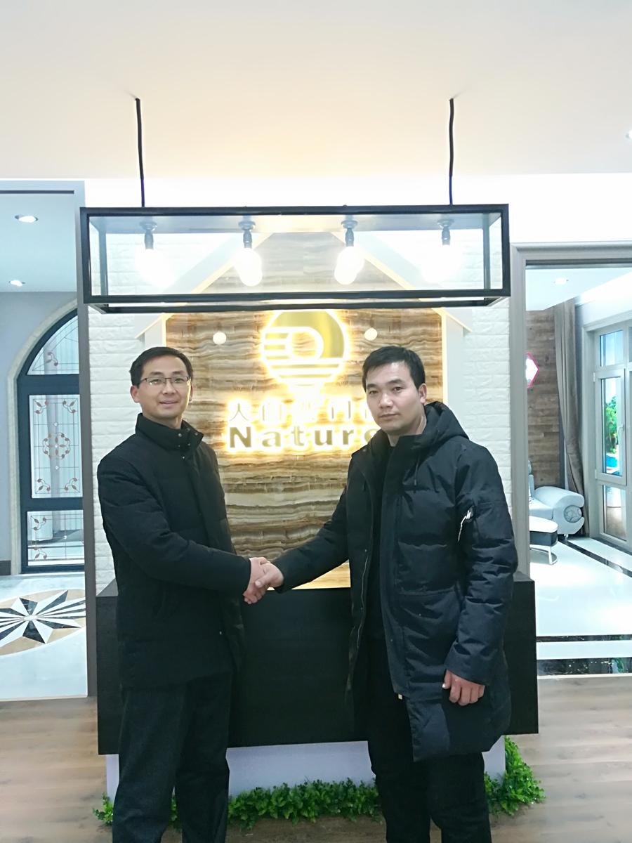 555彩票网门窗新时期,新合作!
